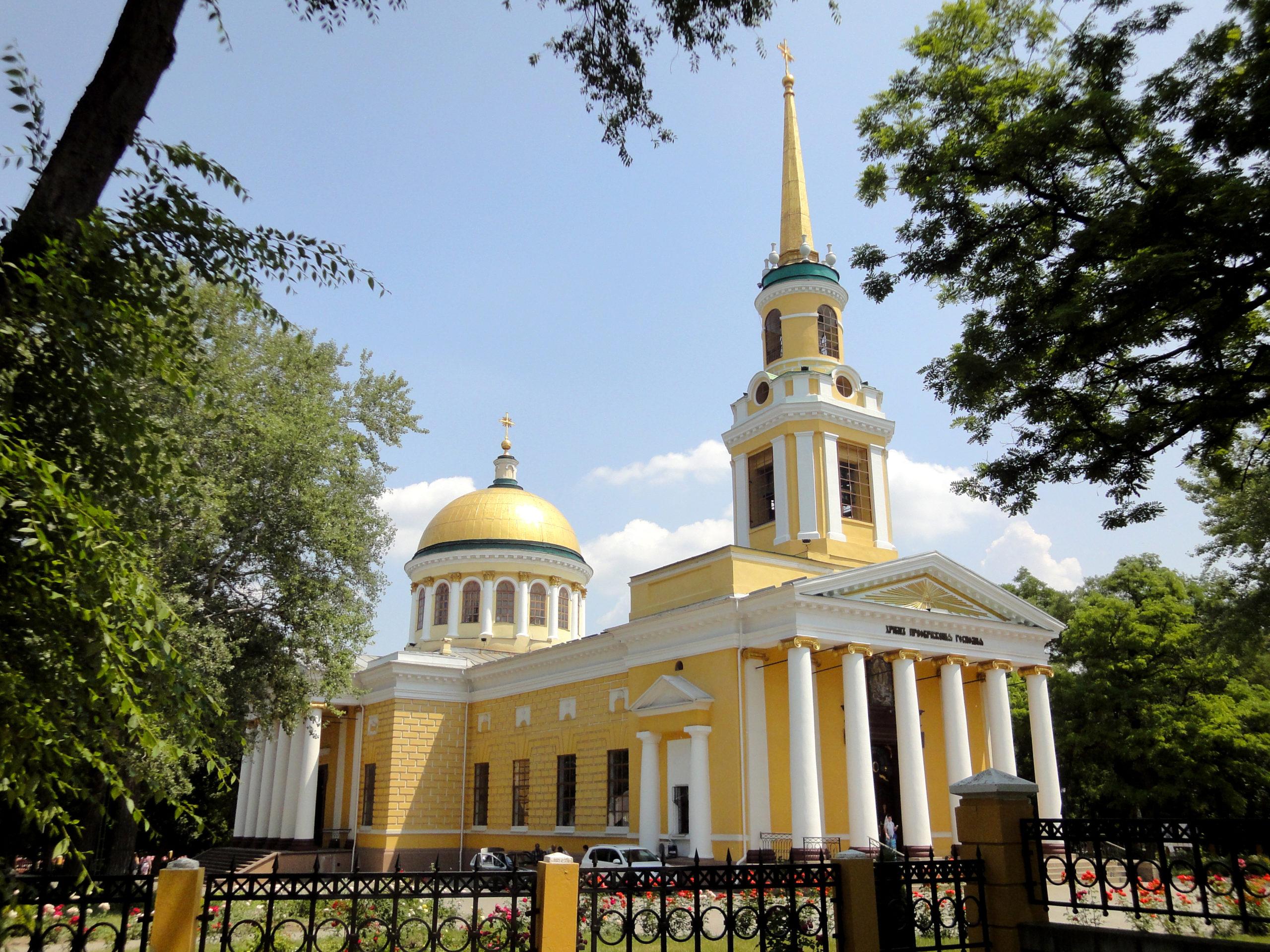 Екскурсія місто Дніпро